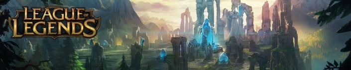Image du tournoi League of Legends